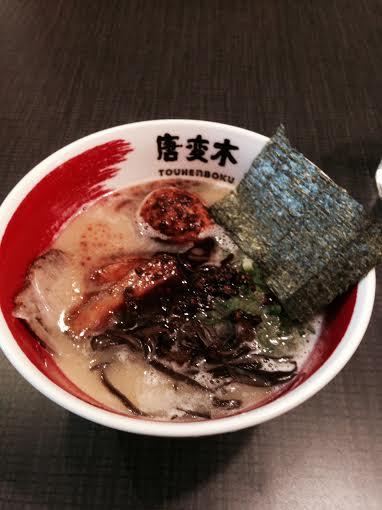 Spicy Shio Ramen $10.50