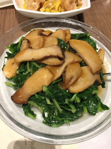 King Mushroom and Snow Pea Leaves